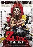 Z Inc. ゼット・インク[DVD]