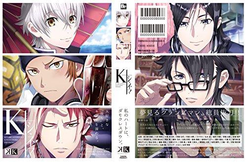 K+シネマ (POE BACKS)