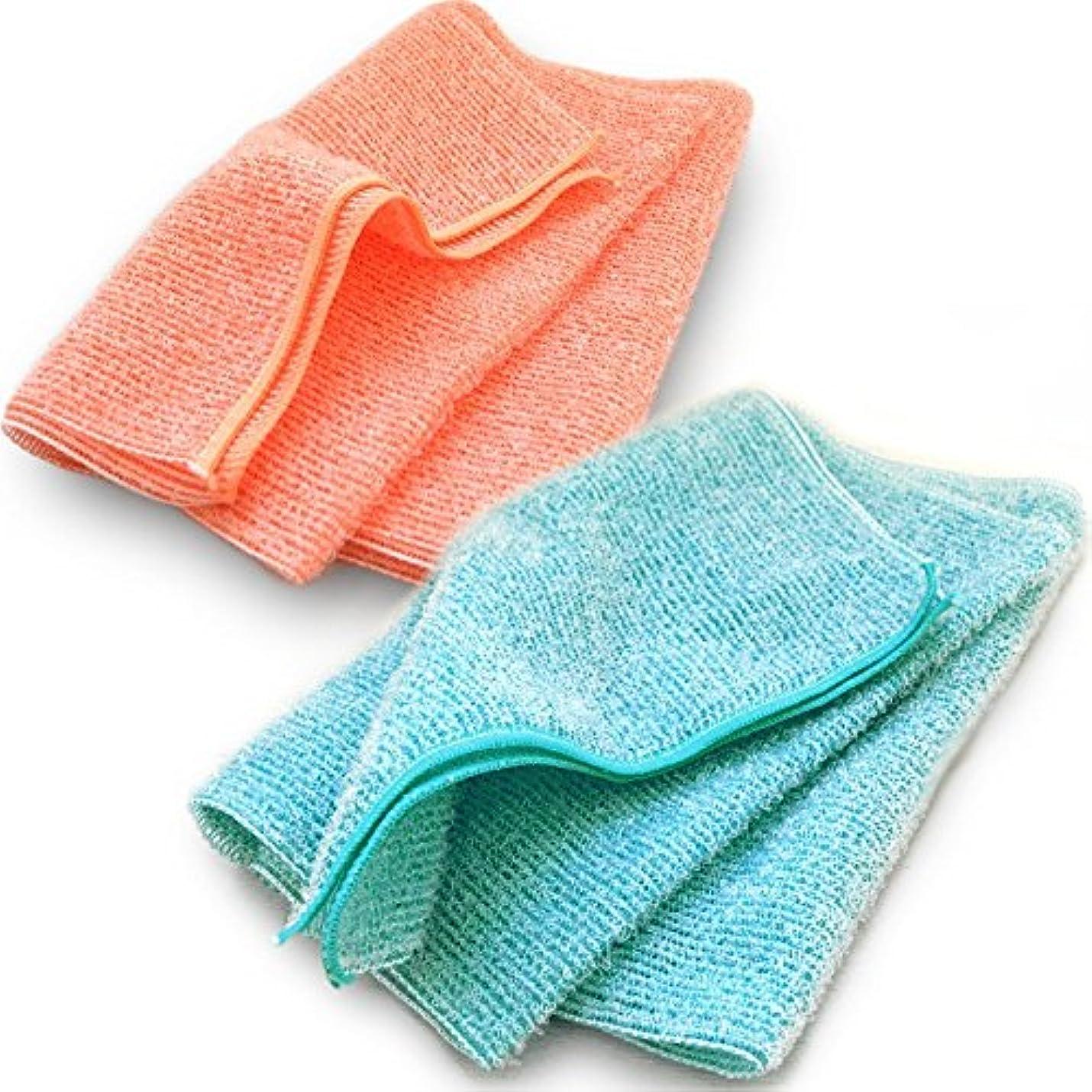 底コットン特殊ブルーム なめらかホイップ ボディタオル とうもろこし繊維100% 弱酸性 2枚セット (サーモンピンク×ブルー)