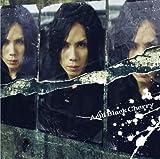 冬の幻(初回限定盤)(DVD付) 画像