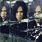 冬の幻(初回限定盤)(DVD付)()