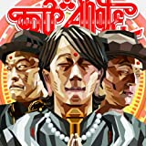 Stand Up♪TOKYO No.1 SOUL SETのCDジャケット