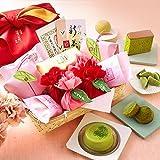 伊藤久右衛門 母の日 ギフト プレゼント 宇治抹茶スイーツ 竹かご風呂敷包み