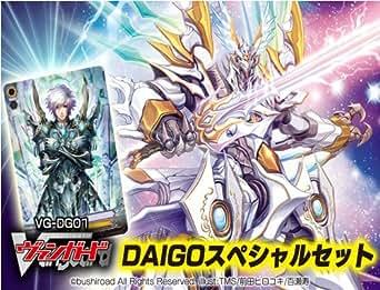 カードファイト!! ヴァンガード VG-DG01 DAIGOスペシャルセット