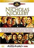 ディケンズのニコラス・ニックルビー (特別編) [DVD]