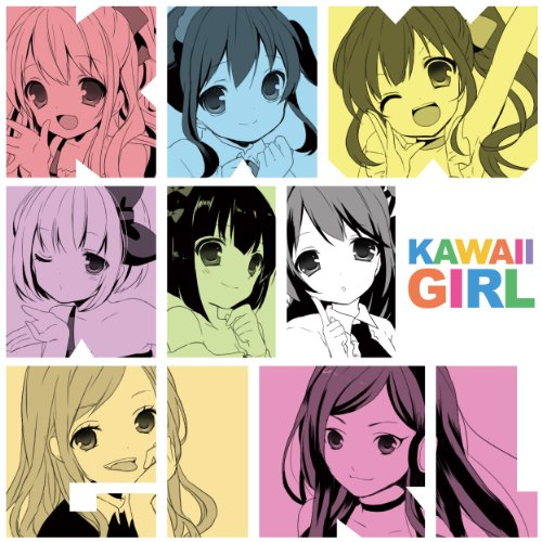 KAWAII GIRL -Single