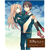 恋と選挙とチョコレート 7(完全生産限定版) [Blu-ray]
