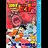 冒険王ビィト 7 (ジャンプコミックスDIGITAL)