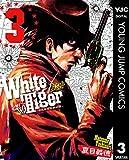 White Tiger 〜白虎隊西部開拓譚〜 / 夏目 義徳 のシリーズ情報を見る