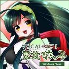 VOCALOID3 東北ずん子 ダウンロード版 [ダウンロード]