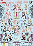 GSRキャラクターカスタマイズシリーズ デカール025/魔法少女まどか☆マギカ