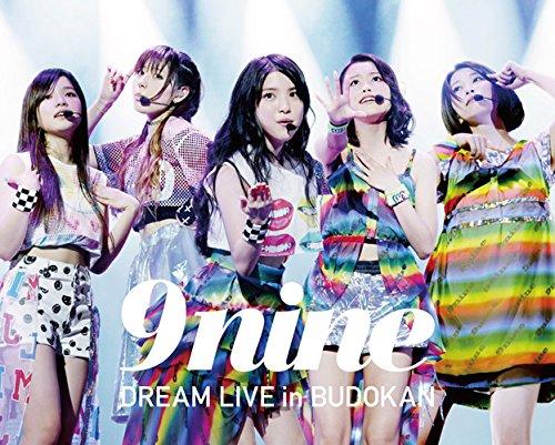 9nine DREAM LIVE in BUDOKAN [Blu-ray]