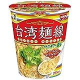 【6個セット】台湾麺線 56g パクチー 台湾 ラーメン