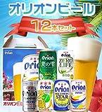 ORION オリオンビール 6種類12本お試しセット 麦職人・オリオンリッチ・サザンスターなど6種セット