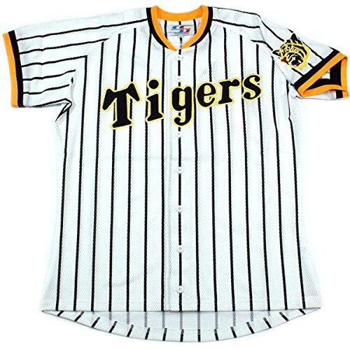 阪神タイガース球団承認  復刻メッシュジャージ 〔ホーム〕大人気ユニホームです。 (LL)