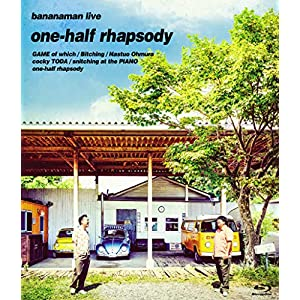 bananaman live one-half rhapsody [Blu-ray]