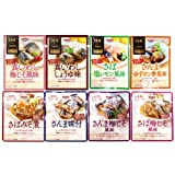 HOKO 国産原料使用 レトルト 8種類 各3食 24食セット[ 小袋鰹ふりかけ付き ]