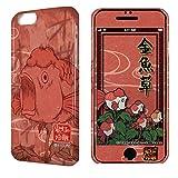ライセンスエージェント 「鬼灯の冷徹」iPhone 6ケース&保護シート デザイン2 DJAN-IPHF-m02
