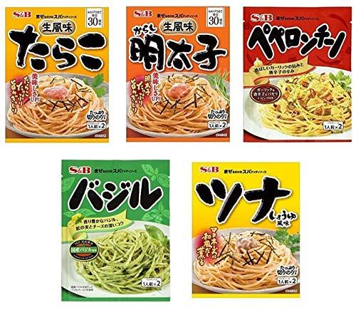 【セット品】S&B 生風味まぜるだけのスパゲッティソース 5種セット(たらこ・からし明太子・ペペロンチーノ・ツナしょうゆ・バジル)各1個