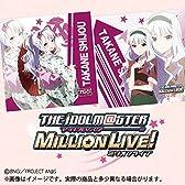 アイドルマスター ミリオンライブ! クッションカバー 四条貴音
