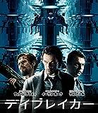【おトク値!】デイブレイカー Blu-ray[Blu-ray]