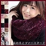 ストール専門店LALA Boutique (28)新品:   ¥ 1,166