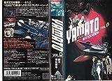 YAMATO 2520 Vol.0~銀河 [VHS]