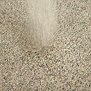【芝生用 目砂】【乾燥砂】 天竜川中流域産 洗い砂 20kg(13.3L)【放射線量報告書付き】