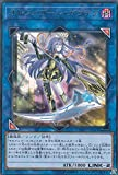 遊戯王 SOFU-JP043 オルフェゴール・ガラテア (日本語版 レア) ソウル・フュージョン