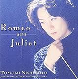 ロミオとジュリエット 画像