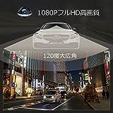 DBPOWER ドライブレコーダー 超小型 高画質 1080PフルHD 1.5インチ 120度広角 CMOSセンサー搭載 Gセンサー機能 駐車監視 動体検知 常時録画 循環録画 24ヶ月保証期間 日本語説明書付属