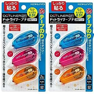 コクヨ テープのり のり ドットライナー プチ 使い切り 3個x2セット タ-D470-07NX3X2
