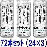 アサヒ モンスターウルトラ 355ml缶 72本セット(24本入×3ケース)