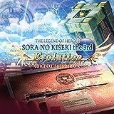 英雄伝説 空の軌跡 the 3rd Evolution オリジナルサウンドトラック