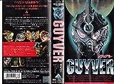 GUYVER [VHS]