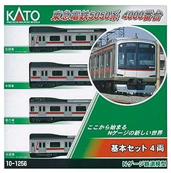 KATO Nゲージ 東急電鉄 5050系 4000番台 基本 4両セット 10-1256 鉄道模型 電車