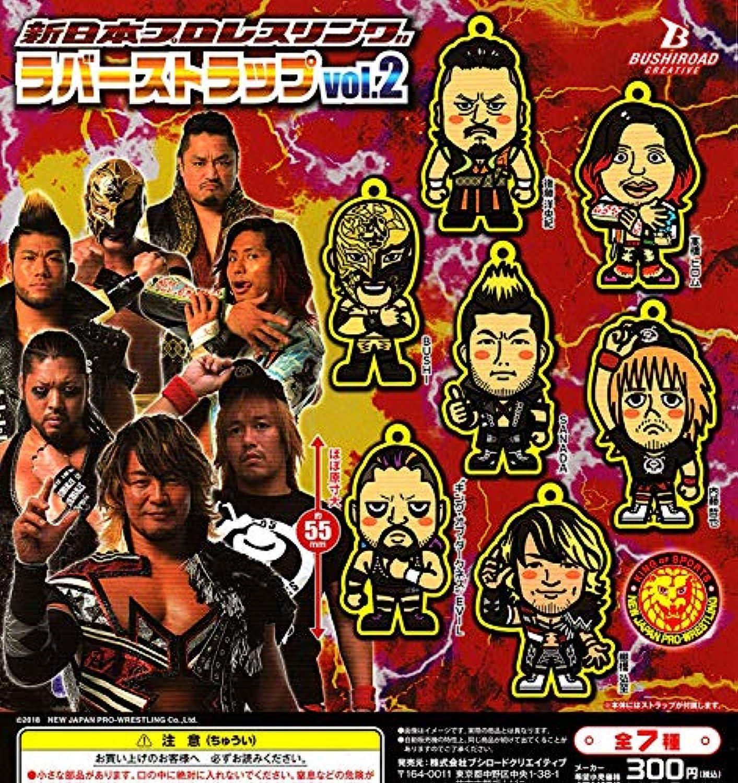新日本プロレスリング ラバーストラップ vol.2 [全7種セット(フルコンプ)]