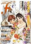 マンガ・エロティクス・エフ vol.86