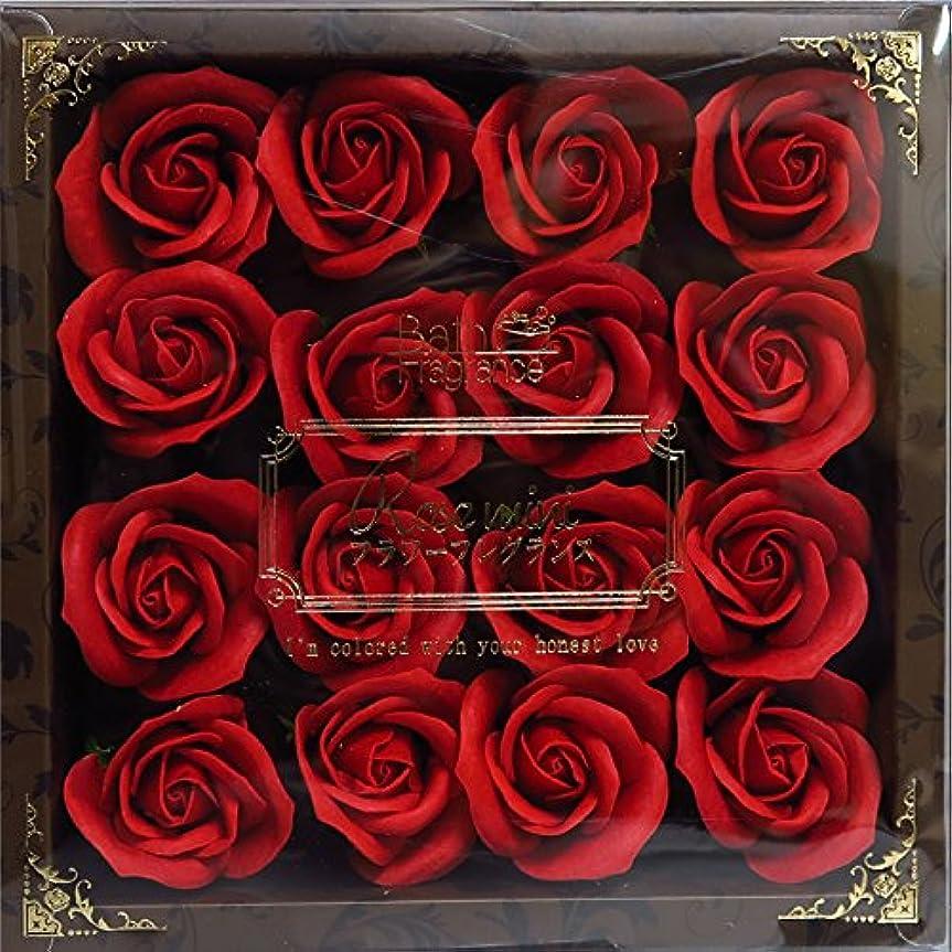 ぼろコーヒー疼痛バスフレグランス バスフラワー ミニローズフレグランス(M)レッド ギフト お花の形の入浴剤 プレゼント ばら