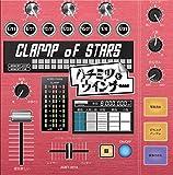 CLAMP of STARS