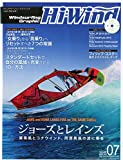Hi-Wind (ハイウィンド) 2015年 7月号 [雑誌]