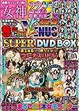 パチンコ必勝ガイド VENUS SUPER DVD BOX Vol.2 (<DVD>)