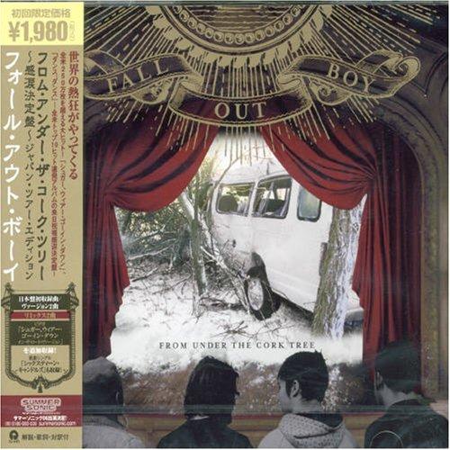 フロム・アンダー・ザ・コーク・ツリー~感涙決定盤~ジャパン・ツアー・エディションの詳細を見る