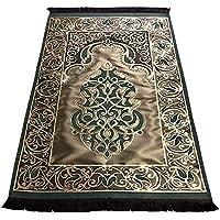 お祈りマット トルコ製 ムスリム礼拝用マット 礼拝用敷物(F) (緑)