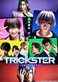 【Amazon.co.jp限定】 TRICKSTER~the STAGE~ (A4ブロマイド付) [Blu-ray]