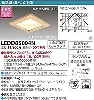 東芝ライテック 和風ダウンライト フラット形 LEDD85004N ランプ別売