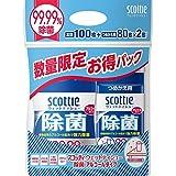 スコッティ除菌アルコールタイプ 本体+つめかえ用2個パックセット企画品