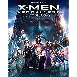 「X-MEN:アポカリプス」@20世紀フォックス映画試写室
