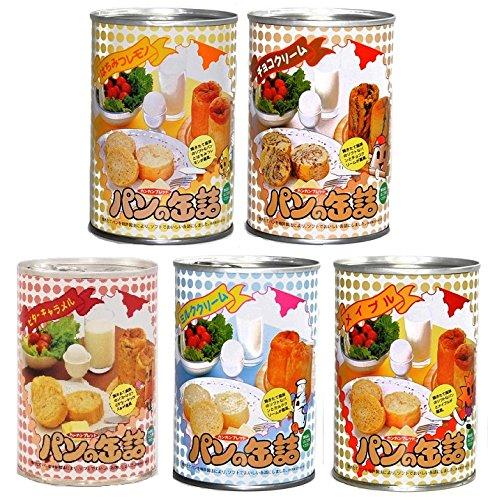 パン・アキモト パンの缶詰 レギュラー15缶セット
