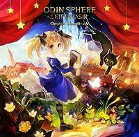 オーディンスフィア レイヴスラシル オリジナル サウンドトラック CD